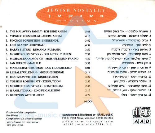 Jewish Nostalgy - Longings by Various