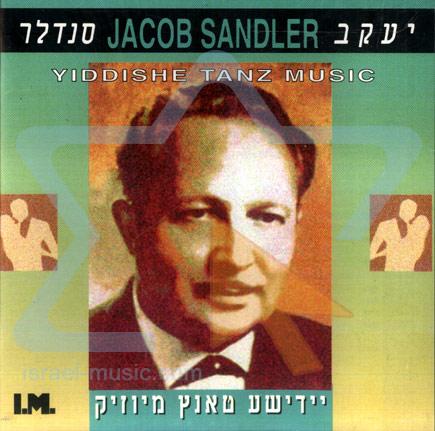 Yiddishe Tanz Music के द्वारा Ya'akov Sandler