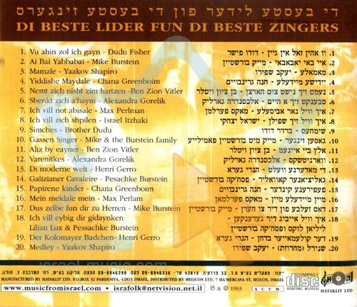 Di Beste Lider Fun Di Beste Zingers by Various