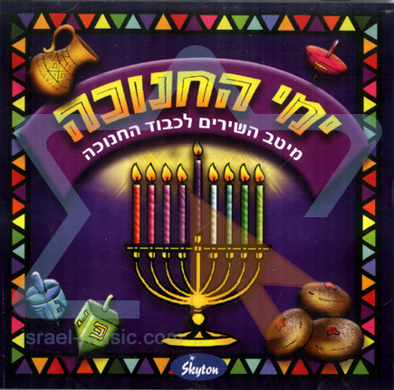 Hanukkah Days Por Various