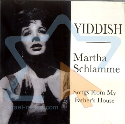Songs from My Father's House by Martha Schlamme