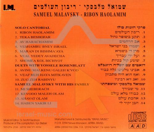 Ribon Haolamim by Cantor Samuel Malavsky