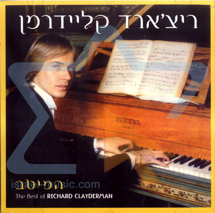 The Best of Richard Clayderman Par Richard Clayderman