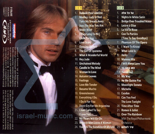 richard clayderman cd