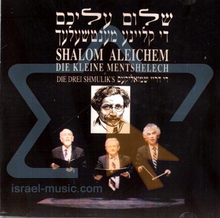 Shalom Aleichem - Die Kleine Mentshelech Por Various