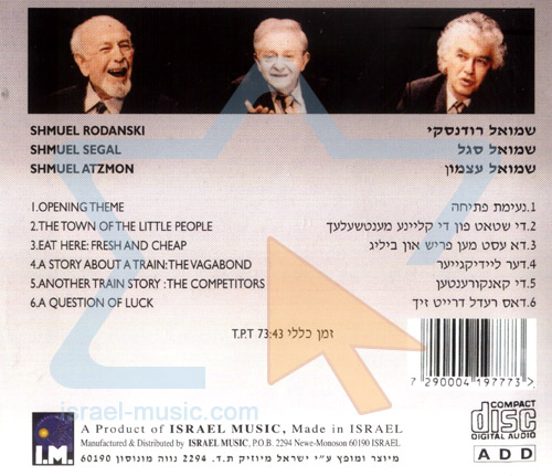 Shalom Aleichem - Die Kleine Mentshelech Par Various