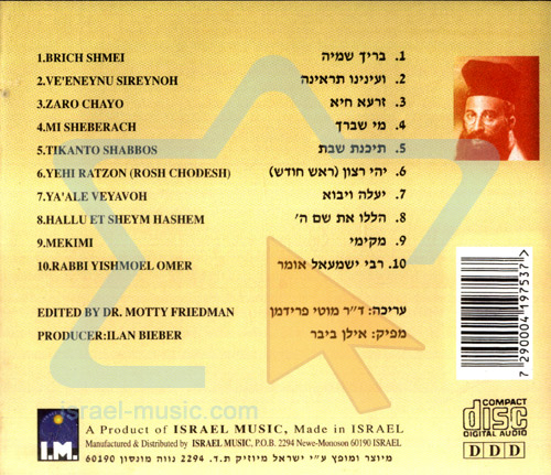 Rarities for Shabbat and Rosh-Chodesh by Cantor Yossele Rosenblatt