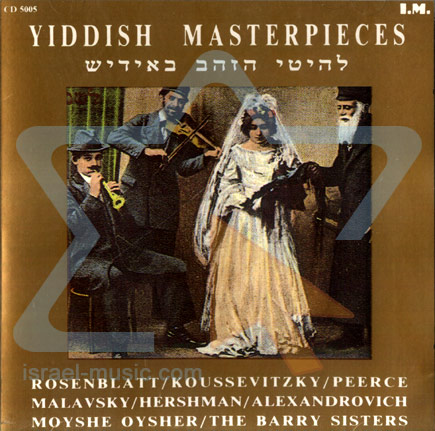 Yiddish Masterpieces Par Various