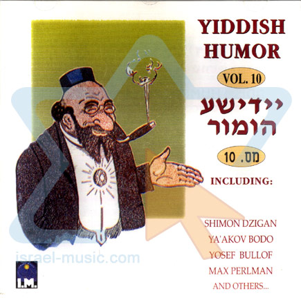 Yiddish Humor Vol. 10 Par Various