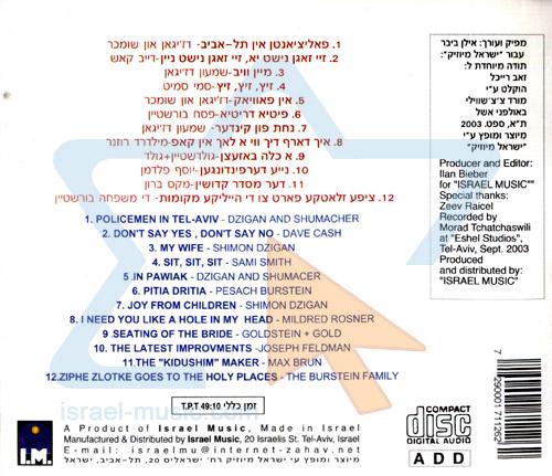 Yiddish Humor Vol. 9 by Various