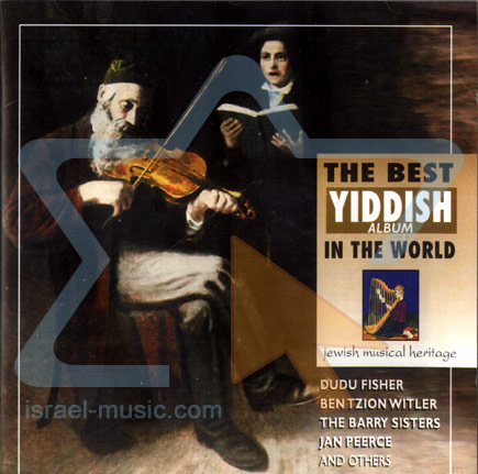 The Best Yiddish Album in the World - Various