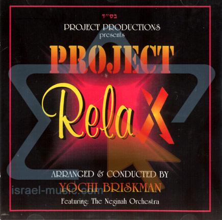 Project Relax by The Neginah Orchestra