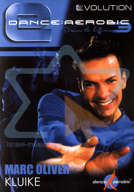 Dance Aerobic - Discover the Difference by Marc Oliver Kluike