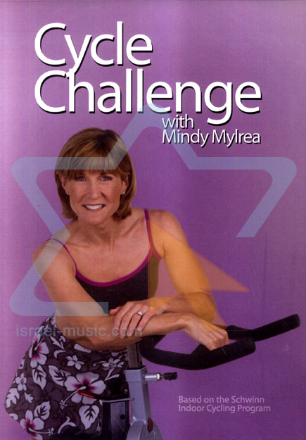 Cycle Challenge by Mindy Mylrea