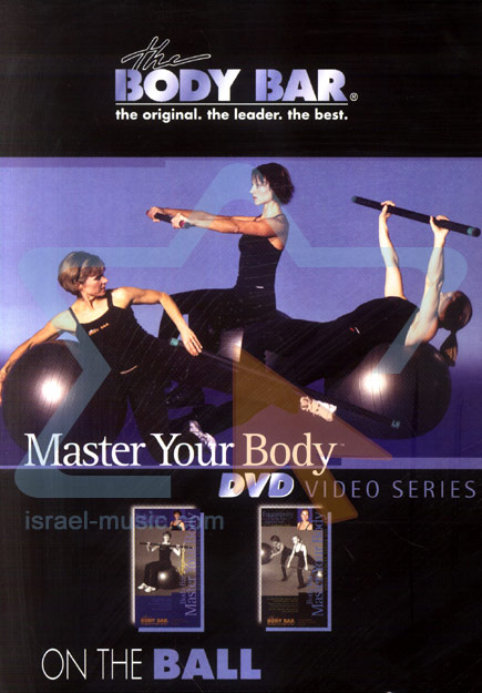 Master Your Body - On the Ball by Various