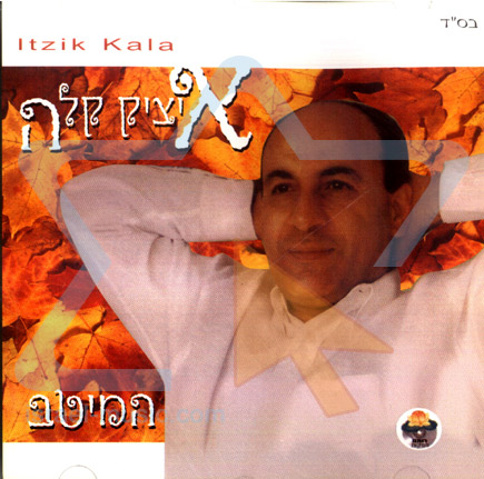 The Best of by Itzik Kala