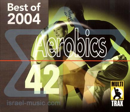Volume 42 - Best of 2004 by Aerobics