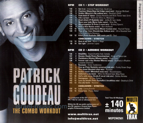 The Combo Workout 01 by Patrick Goudeau