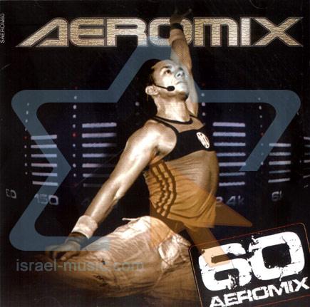 Volume 60 by Aeromix