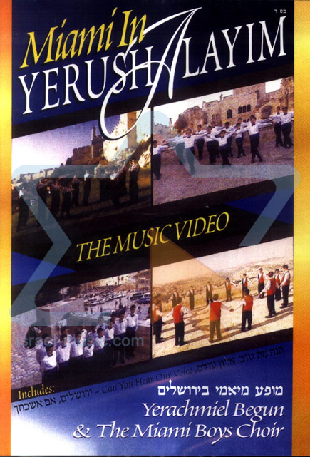 Miami in Yerushalyim by Yerachmiel Begun and the Miami Boys Choir