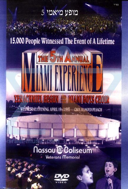 The Fifth Annual Miami Experience لـ Yerachmiel Begun and the Miami Boys Choir