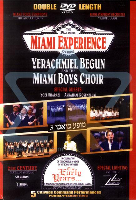 The Third Annual Miami Experience لـ Yerachmiel Begun and the Miami Boys Choir