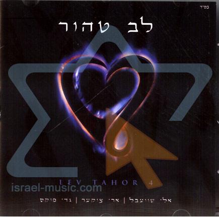 Lev Tahor 4 Par Various