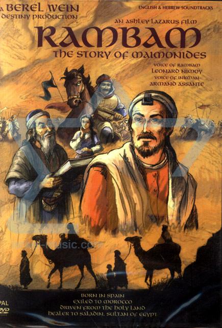 Rambam - The Story of Maimonides - English Version Di Various