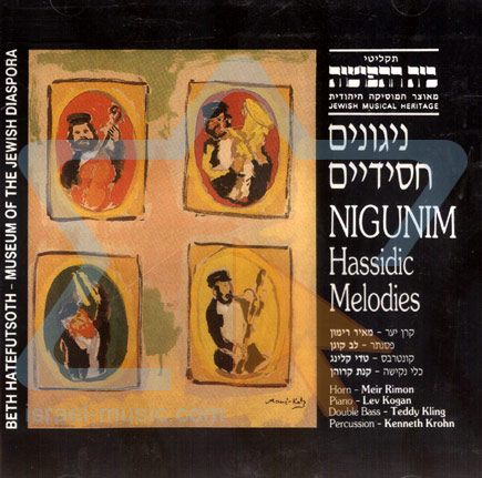 Hassidic Melodies - Various