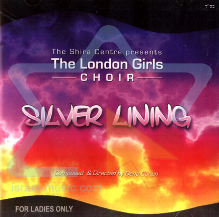 Silver Lining by The London Girls Choir