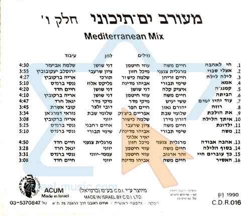 Mediterranean Mix Vol. 6 Por Various