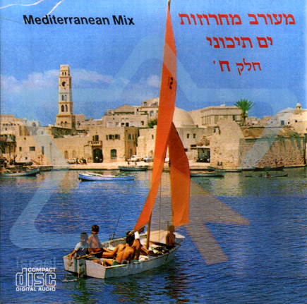 Mediterranean Mix Vol. 8 Por Various