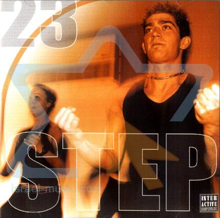Vol. 23 by Step