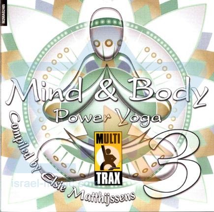 Volume 03 by Mind & Body