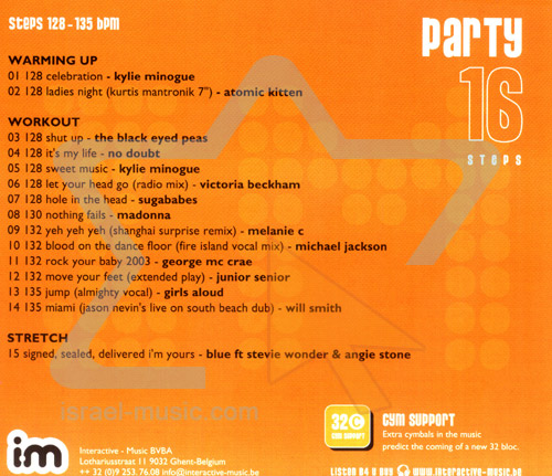 Vol. 16 by Party