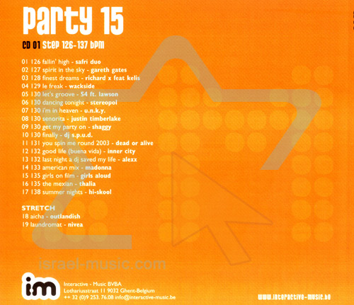 Vol. 15 by Party