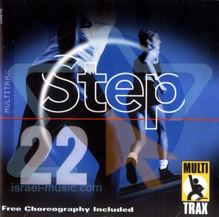 Vol. 22 by Step