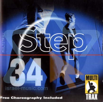 Vol. 34 by Step