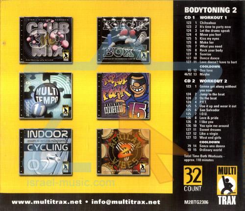 Bodytoning - Volume 2 by Various
