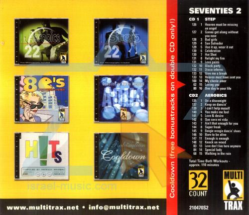 Volume 02 by Seventies