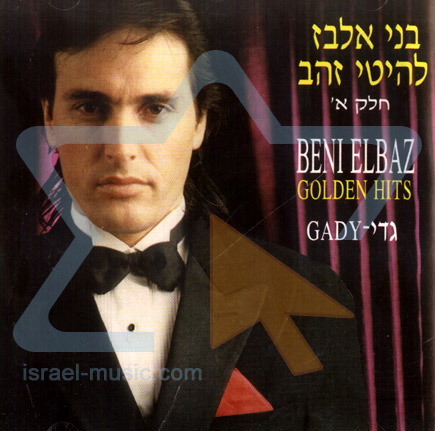 Golden Hits - Part 1 by Benny Elbaz