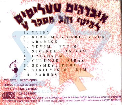 Golden Hits - Vol. 4 Par Ibrahim Tatlises
