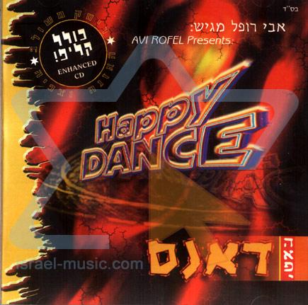 Happy Dance by Avi Rofel