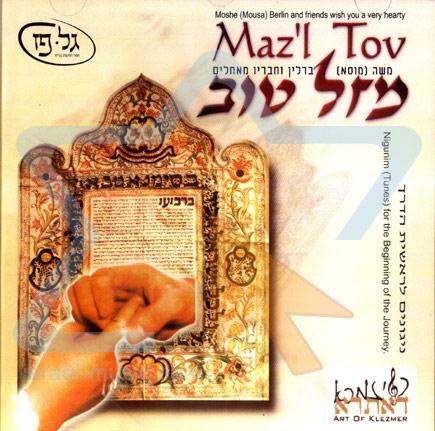 Mazal Tov by Moshe (Musa) Berlin