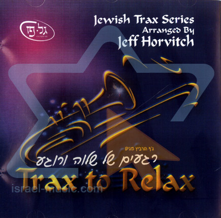 Trax to Relax by Jeff Horvitch