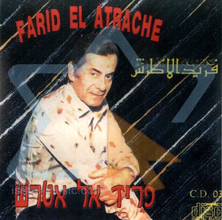 Part 3 by Farid el Atrache