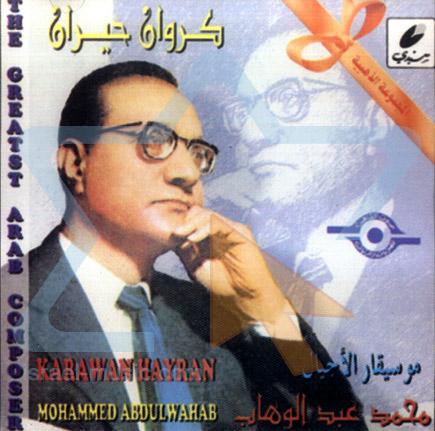 Karawan Hayran Par Mohamed Abdel Wahab