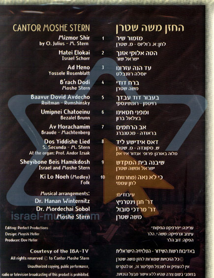 Cantorial Masterpieces - Live PC CD by Cantor Moshe Stern