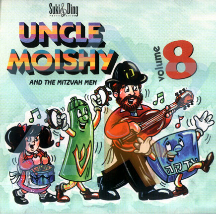 Uncle Moishy and the Mitzvah Men Vol. 8 Par Uncle Moishy