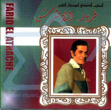 Farid el Atrache 4 by Farid el Atrache